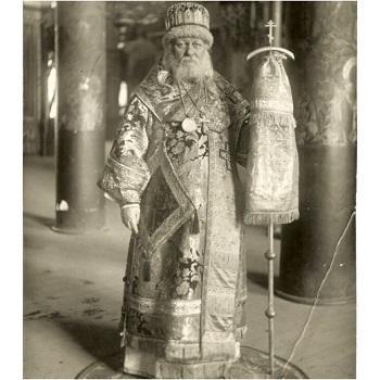 Флавиан (Слесарев), архиепископ московский и всея Руси