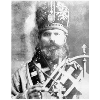 Рафаил (Воропаев), епископ Харьковский и Киевский, священномученик