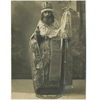 Геннадий (Лакомкин), епископ Донской, священномученик