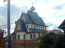 Храм святителя Николы Чудотворца. Первоуральск