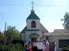 Храм великомученика Георгия Победоносца. Бычок