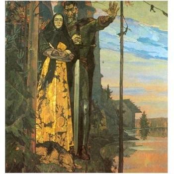 Святые мученики и исповедники Маркелл и Мавра