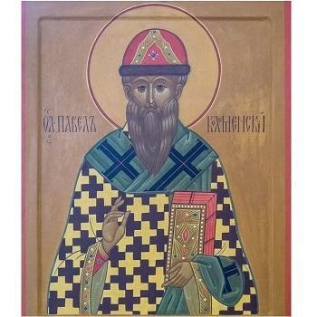 Павел епископ Коломенский, священномученик и исповедник