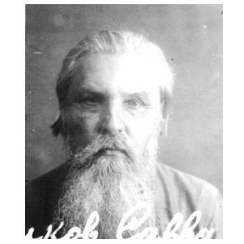 Савва Никифорович Синельников, иерей