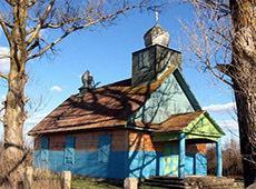 Храм Покрова Пресвятой Богородицы. Минковичи