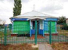 Храм святителя Николы Чудотворца. Морозовск
