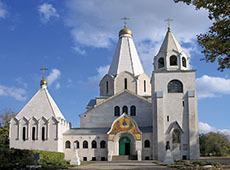 Храм Троицы Живоначальной. Балаково