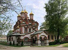 Храм святителя Николы Чудотворца на Берсеневке. Москва