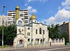 Храм Покрова и Успения Пресвятой Богородицы. Москва