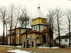 Храм Троицы Живоначальной. Муствеэ
