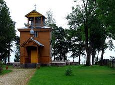 Храм святителя Николы Чудотворца. Рая