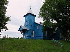 Храм Покрова Пресвятой Богородицы. Фольварк