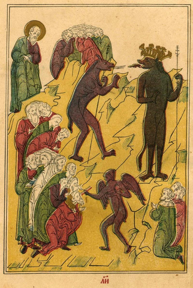 О чувственном и духовном антихристе