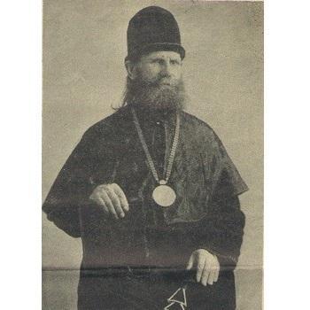 Иринарх (Вологжанин), епископ Киевско-Винницкий