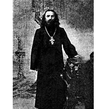 Иоаникий, епископ Саратовский и Астраханский