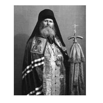 Павел (Машинин), архиепископ Новозыбковский, Московский и всея Руси
