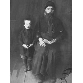 Афанасий, епископ Иркутско-Амурский, священномученик