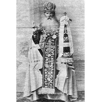 Иоасаф, епископ Казанский и Вятский