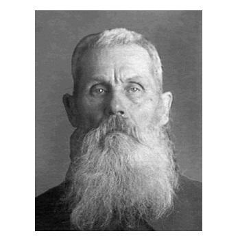 Григорий Гаврилович Агапов, иерей
