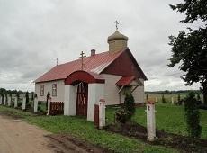 Храм Покрова Пресвятой Богородицы. Энджели