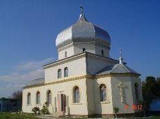 Храм апостола и евангелиста Иоанна Богослова. Дой Май