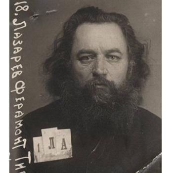 Ферапонт Тимофеевич Лазарев, диакон
