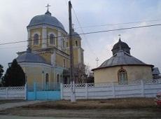 Храм великомученика Георгия Победоносца. Нэводарь