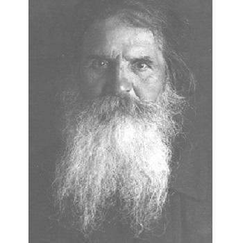 Василий Платонович Платонов, иерей