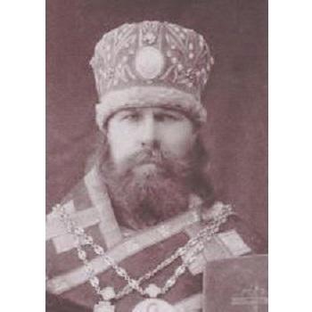 Амфилохий (Журавлев), епископ Уральский и Оренбургский, священномученик