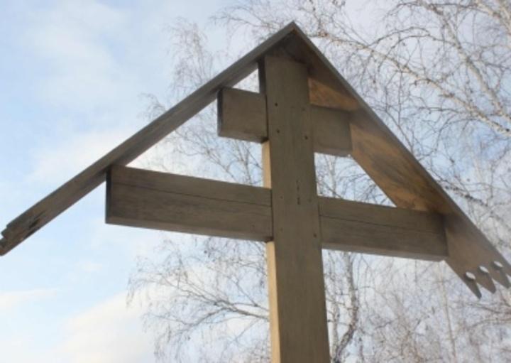 Уральские старообрядцы пишут митрополиту: «Экология в опасности»