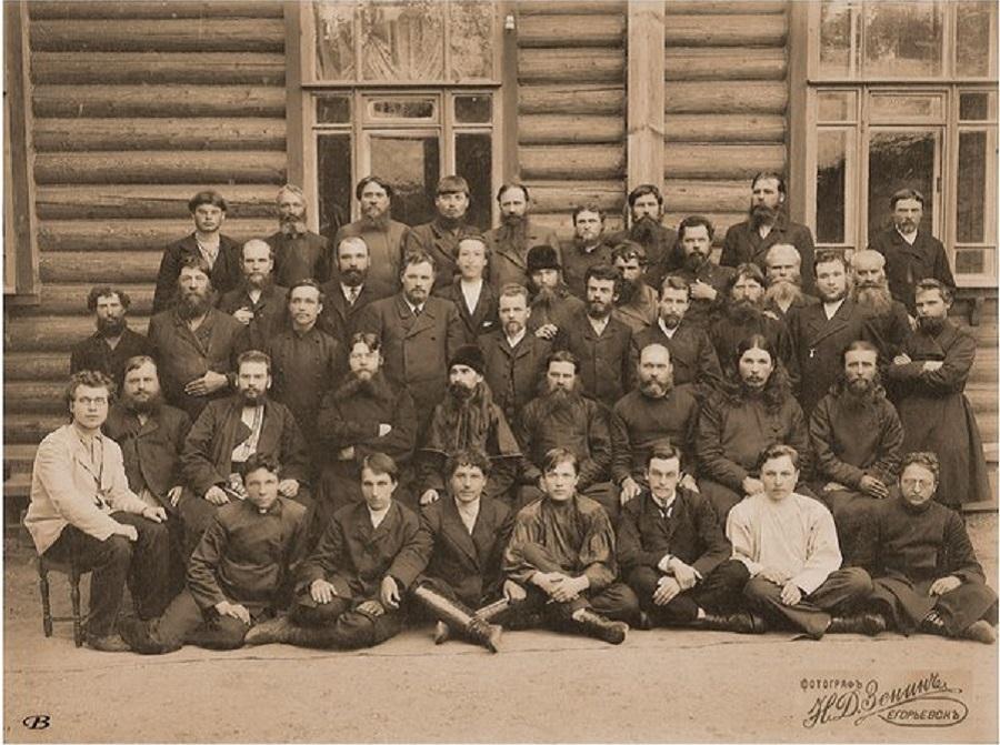 Первый Всероссийский съезд старообрядцев