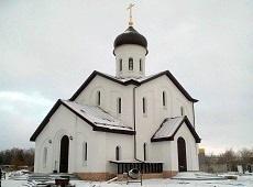 Храм святого пророка Илии Фезвитянина. Набережные Челны