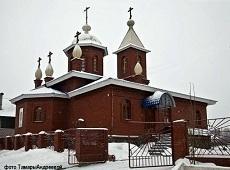 Храм святителя Василия Великого. Стерлитамак