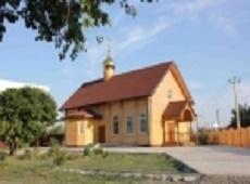 Храм святого апостола Андрея Первозванного. Ростов-на-Дону