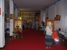 Храм святителя Николы Чудотворца. Турин