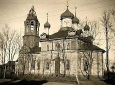 Храм Троицы Живоначальной. Сычёвка