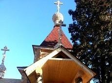 Часовня великомученика Димитрия Солунского. Сабурово