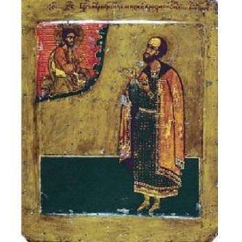 Святой благоверный князь Михаил Ярославич Тверской