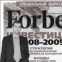 Сергей Себелев
