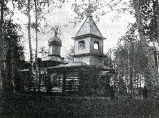 Храм Покрова Пресвятой Богородицы. Шипелово (Обухова)