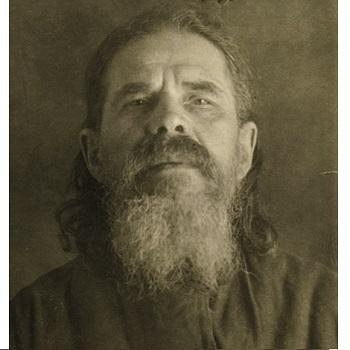 Петр Павлович Пронин, иерей