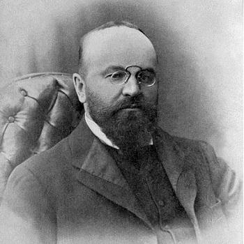Дмитрий Васильевич Сироткин