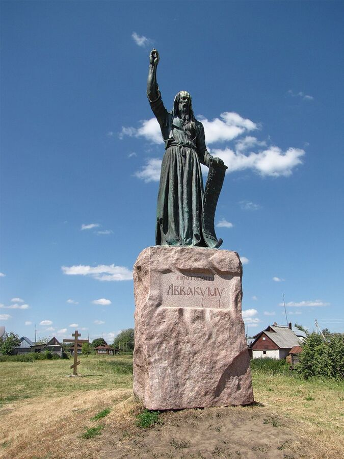 «Ныне предстал перед нами великим русским человеком, национальным героем, мучеником...»