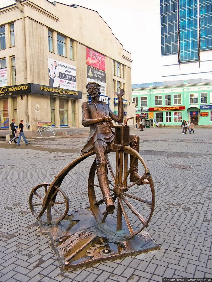 Велосипед Артамонова: история исовременность