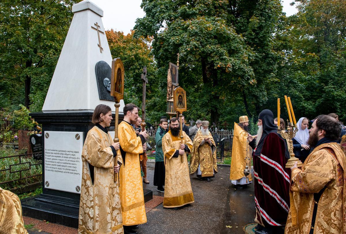 Торжества послучаю 250-летия Рогожского кладбища