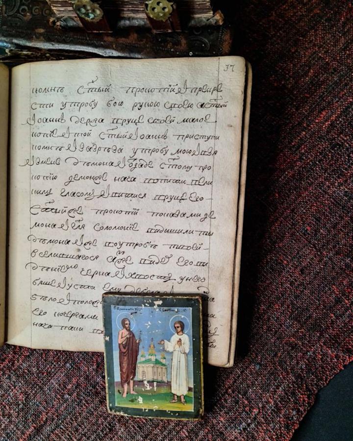 Книжница Виктора Смирнова