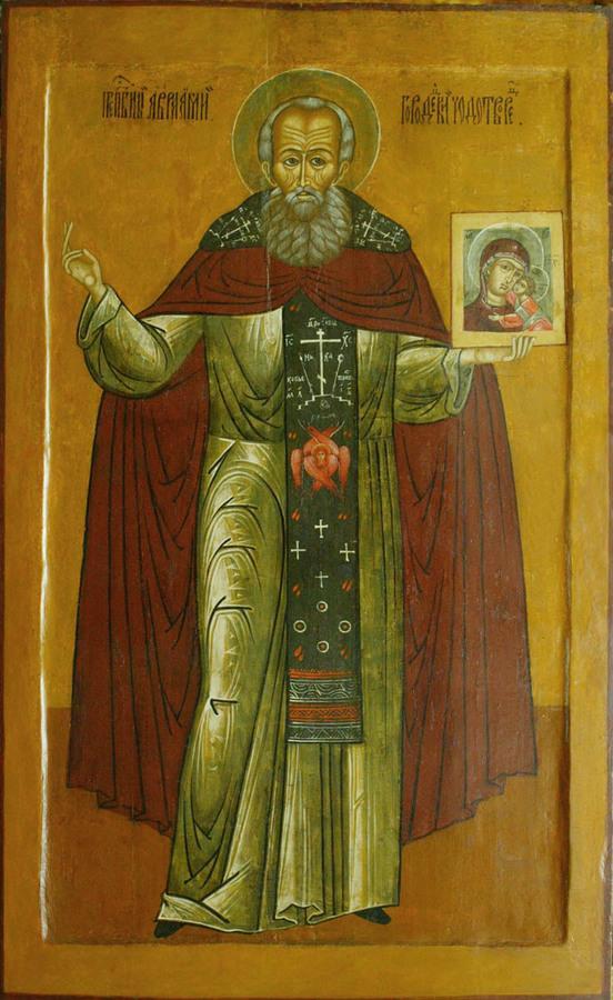 Преподобный Авраамий Галичский