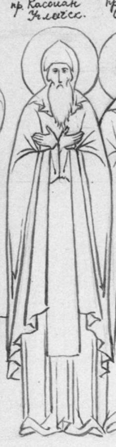 Преподобный Кассиан Учемский