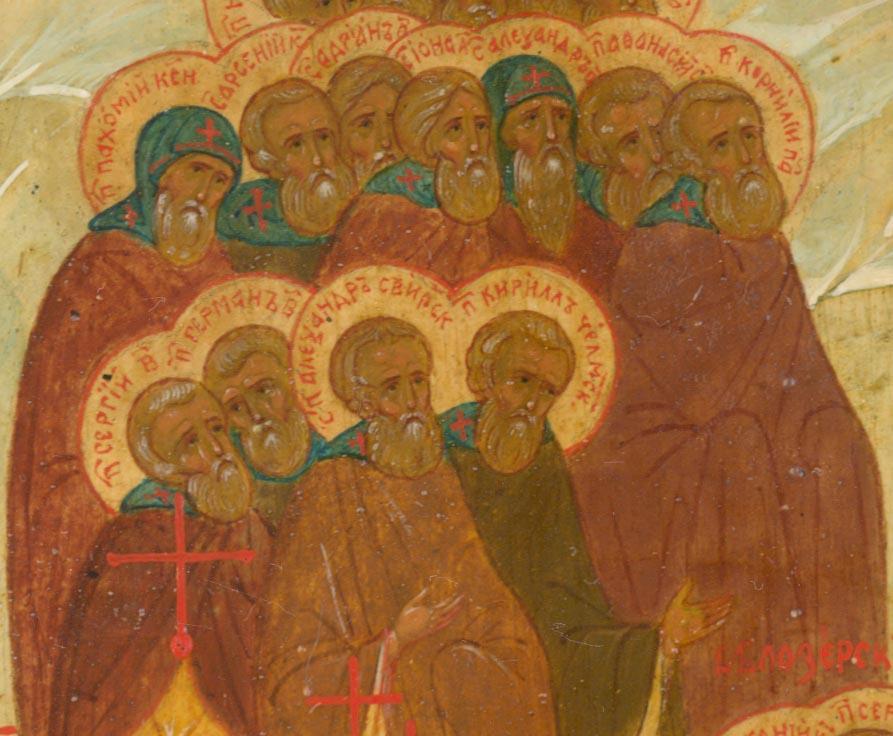 Преподобный Корнилий Палеостровский