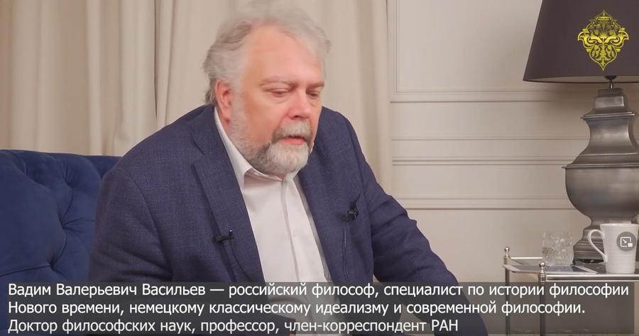 Лекции В.В. Васильева наYouTube-канале сайта «Русская вера»